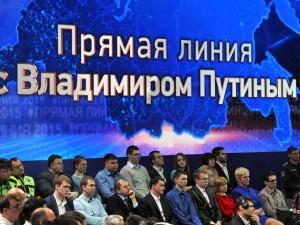 publici emisiune Putin
