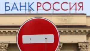 banca Rossia