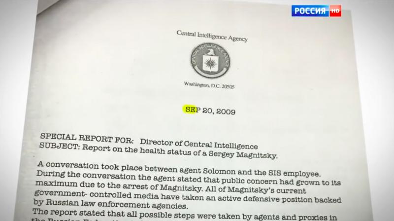 doc CIA fals1
