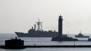 USS Taylor