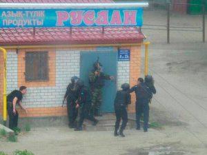 politie kazahstan