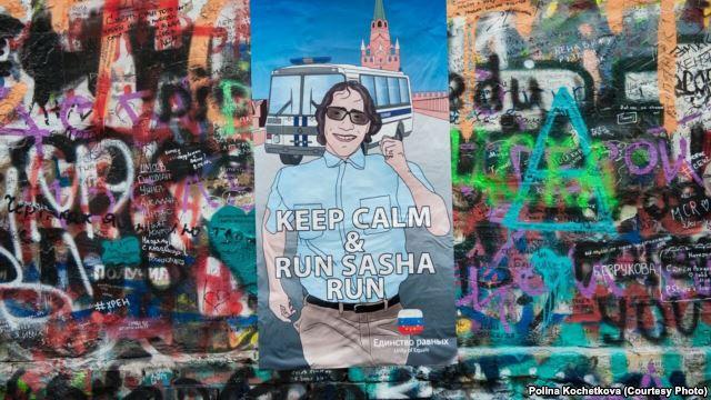 run sasha