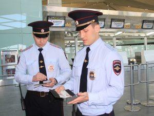 politia frontiera rusia
