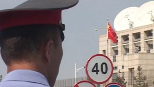 Biskek ambsada Chinei