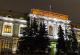 banca rusiei