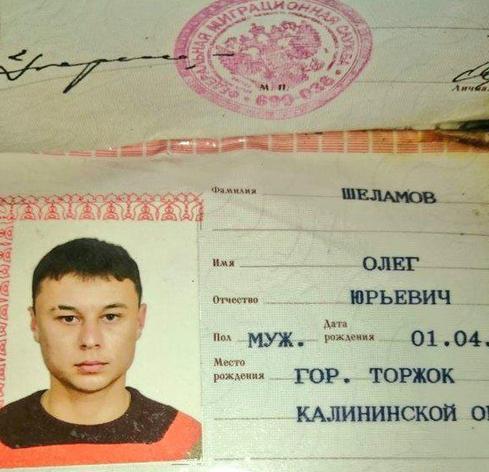 pilot rus