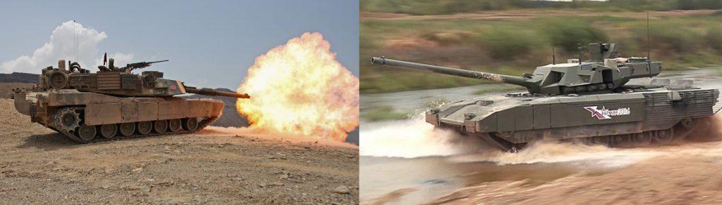 Abrams Armata