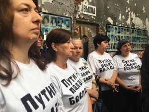 Putin Beslan