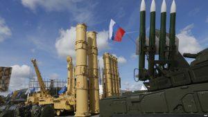 armament rus