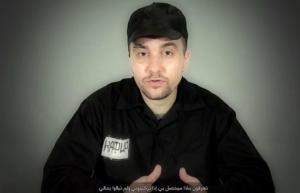 ofiter FSB prins