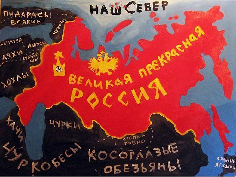 rusia-lojkin