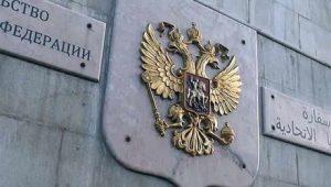 ambasada-rusa-siria