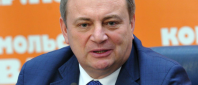 lopirev
