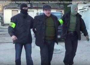 spion-ucrainean