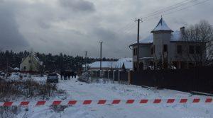 politie-ucraina