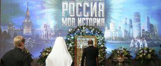 expozitie-rusia